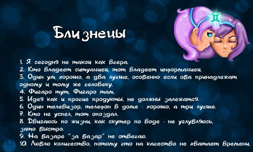 http://barbusak.ucoz.ru/pictures/20110413/blizneci.png