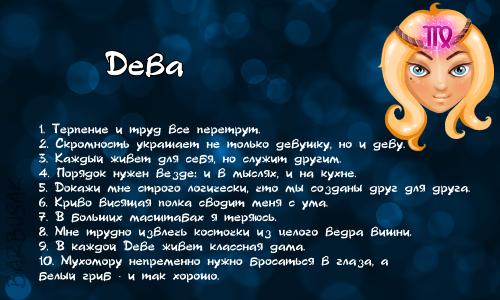 http://barbusak.ucoz.ru/pictures/20110413/deva.png