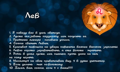 http://barbusak.ucoz.ru/pictures/20110413/lev.png