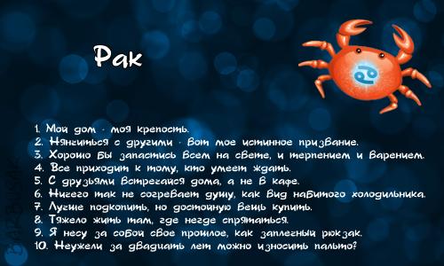 http://barbusak.ucoz.ru/pictures/20110413/rak.png