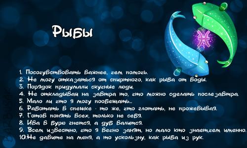 http://barbusak.ucoz.ru/pictures/20110413/ribi.png
