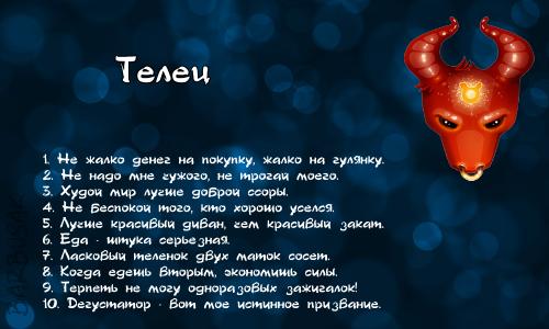 http://barbusak.ucoz.ru/pictures/20110413/telec.png