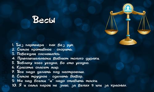 http://barbusak.ucoz.ru/pictures/20110413/vesi.png
